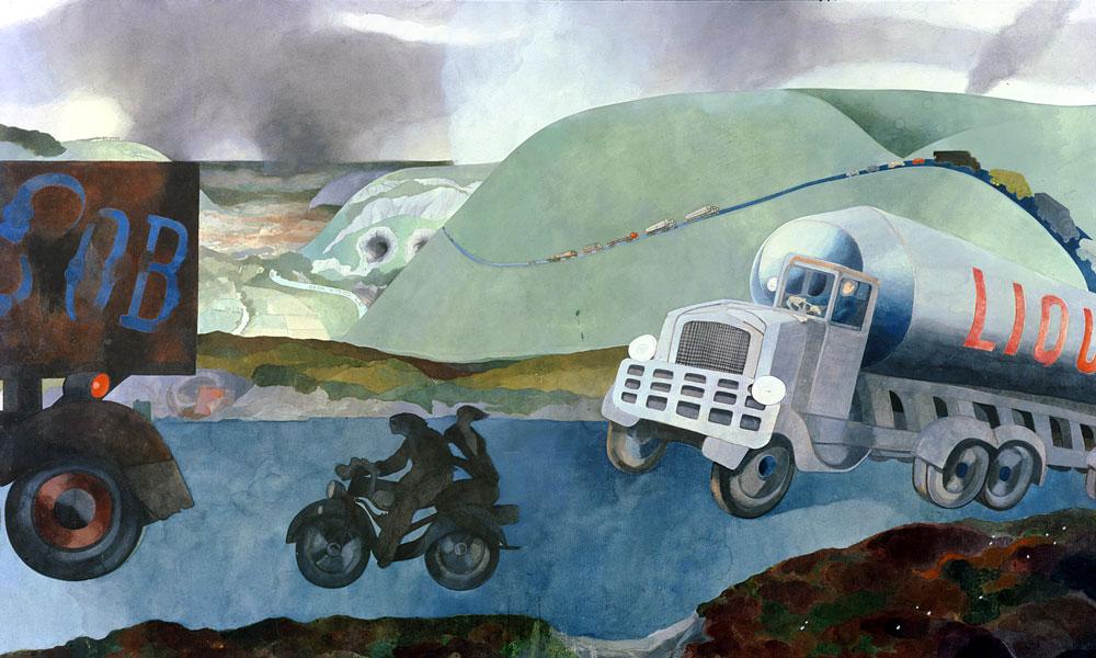 An English Scene No.2, 1970, Watercolour on paper,
