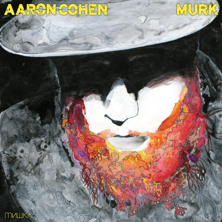 Murk cover