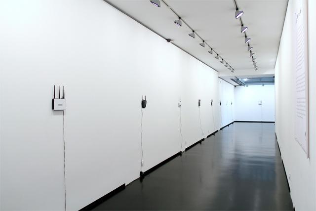 OFFLINE ART- Hardcore install view