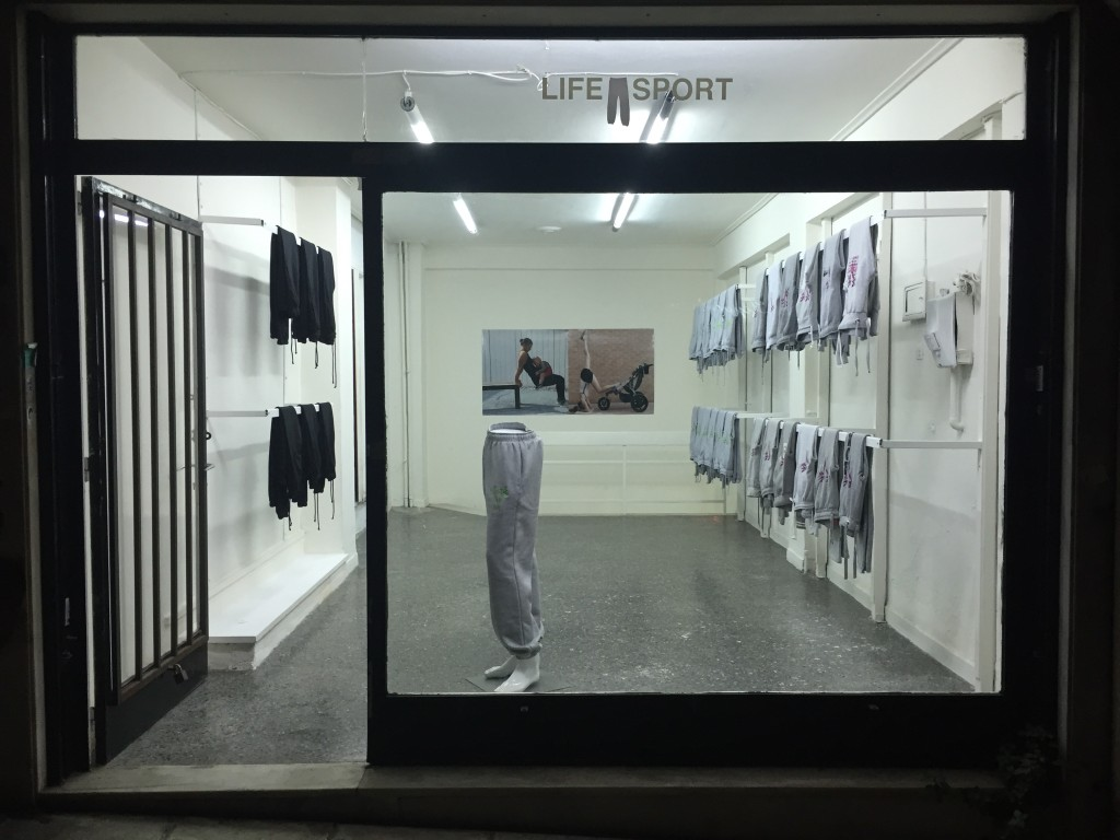 Nina Cristante, LIFE SPORT (2016). Exhibition view. Courtesy the artist + Life Sport, Athens.
