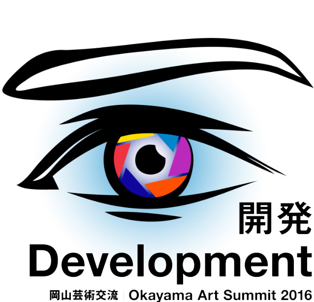 Okayama Art Summit 2016, Promotional Image. Courtesy the Okayama art Summit organisation.
